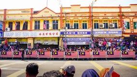Malaysian People Stock Photography