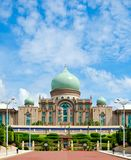 Malaysia Prime Minister Office Royalty Free Stock Photography