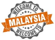 Malaysia round ribbon seal Stock Photos
