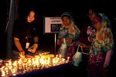 Malaysia's celebrate Earth Hour 2011 Stock Photos