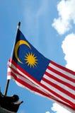 Malaysia's flag Stock Photography