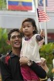 Malaysia självständighetsdagen 58th Royaltyfri Foto