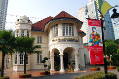 Malaysia Tourism Centre. The Malaysia Tourism Centre (MTC) is located within a building in Kuala Lumpur, which is both an architectural and historical landmark Stock Photography