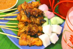 Malaysia-traditionelle Nahrung Stockbild
