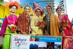 Malaysian. Young malaysian teens in traditional costumes during the national day parade in 2007 stock photos