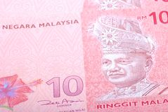 Malaysian Dollar Note Stock Photos