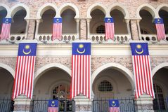 Malaysian Flag Royalty Free Stock Image