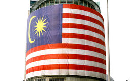Malaysian flag in Kuala Lumpur Royalty Free Stock Images