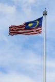 Malaysian Flag Royalty Free Stock Photos