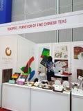 The Malaysian Food & Beverage International  Trade Fair at KLCC Royalty Free Stock Photography