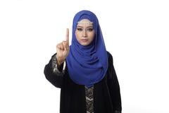 Malaysian malay woman Royalty Free Stock Images