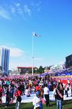 Malaysian National Day 2012 Royalty Free Stock Image