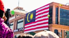 Malaysian People Stock Photo