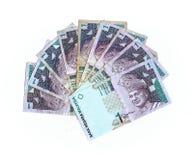 Malaysian ringgit Stock Photo