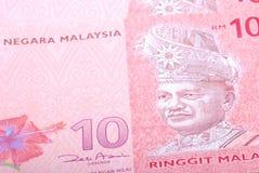 Malaysische Dollar-Anmerkung Stockfotos