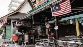 Malaysischer lokaler Lebensmittel-Stall Stockbild