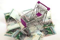 Malaysisches Geld Lizenzfreie Stockfotografie