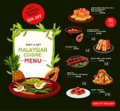 Malaysisk kokkonstmenymall med asiatisk mat vektor illustrationer