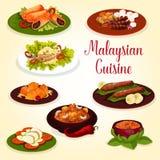 Malaysisk kokkonstsymbol med den exotiska matingrediensen royaltyfri illustrationer