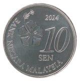 Malaysisk sen mynt Royaltyfria Foton