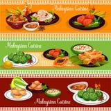 Malaysiskt restaurangbaner med exotisk disk vektor illustrationer