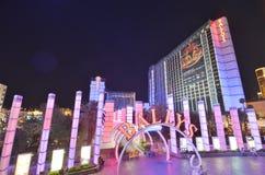 ` Maldito s Las Vegas, zona metropolitana, señal, metrópoli, ciudad foto de archivo libre de regalías