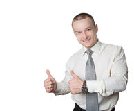 Male businessman Royalty Free Stock Photos