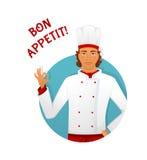 Male chef in uniform Stock Photo