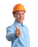 Male engineer Stock Photography