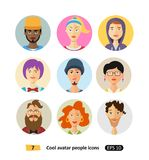 Male and female faces avatars icons flat cool modern style vector set stock illustration
