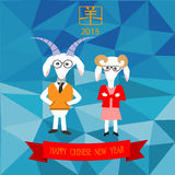 Male and Female goat  celebrate Chinese new year Stock Image