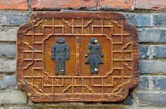Male female toilet restrooms sigh on brick wall Royalty Free Stock Image
