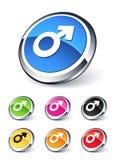 Male icon Stock Image