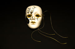 Male mask Royalty Free Stock Photos