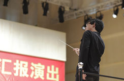 The male orchestra conductor of songbai school Stock Images