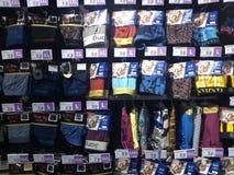 Male shorts Royalty Free Stock Photos