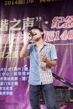 Male student drunkenly singing. Xiamen nanyang university held  concert to commemorate  the chenjiageng-birthday Stock Image