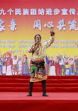 Male tibetan singer caiwang singing. October 15, 2016, the ninth national minority month cultural activities held in the plaza of cultural affairs bureau, xiamen Royalty Free Stock Image