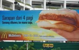 Maleis teken McDonalds Royalty-vrije Stock Afbeeldingen