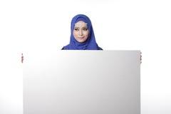 Maleise malay vrouw stock foto