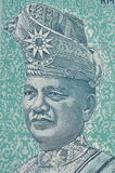 MALEISIË - CIRCA 2012: Tunku Abdul Rahman (1903-1990) op bankno Royalty-vrije Stock Afbeelding