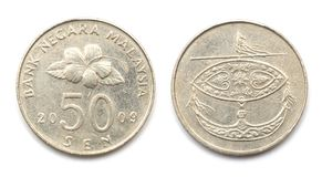 Maleisië vijftig centmuntstuk Royalty-vrije Stock Fotografie
