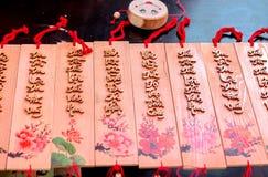 Malende Distichons des neuen Jahres geschrieben auf Holz lizenzfreie stockfotografie