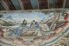 Malerei im Sommer-Palast Stockbild