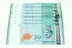 Malezja banknotu odosobniony biały tło Zdjęcia Royalty Free