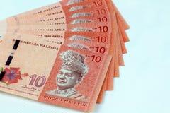 Malezja banknotu odosobniony biały tło Zdjęcie Stock