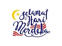 Malezja dnia niepodległości kaligraficzna wycena ilustracja wektor