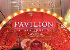 Malezja, Kuala Lumpur - 2018 Luty 05: Colourful dekoracja Zdjęcie Royalty Free