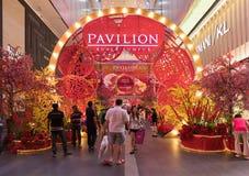 Malezja, Kuala Lumpur - 2018 Luty 05: Colourful dekoracja Obrazy Stock