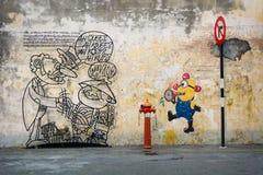 MALEZJA, PENANG, GEORGETOWN - OKOŁO JUL 2014: Dwa różnorodny malowidło ścienne Obraz Stock